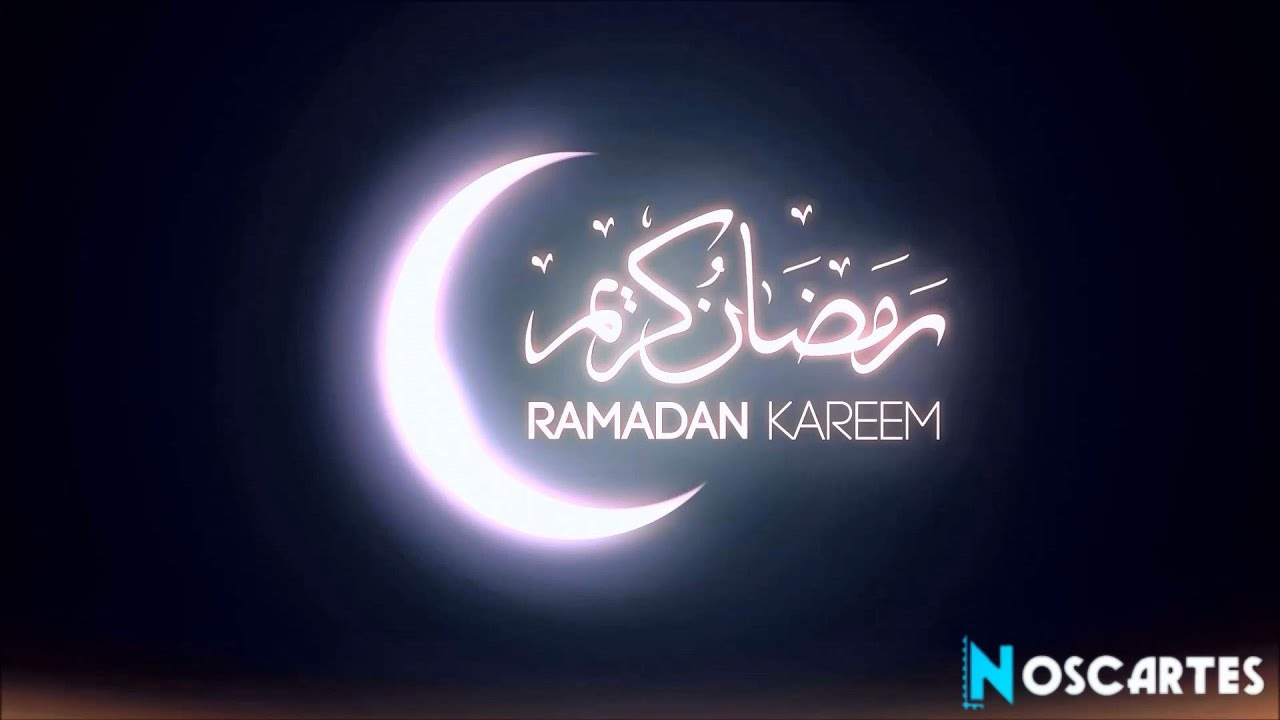 Carte Video Vituelle Greeting Card Ramadan Kareem Youtube