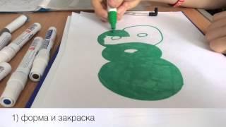 Как рисовать граффити (COB)(Всем привет. Я размажу вам как рисовать граффити. Пишите в комментарии если вам понравилось это видио и..., 2015-06-14T19:39:25.000Z)