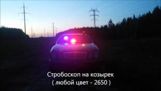 МИГАЛ 174 Спецсигналы продажа и покупка СГУ