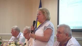 Науково-практична конференція «Актуальні питання радіаційної онкології в Україні»
