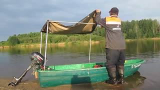 Рибалка з комфортом.Огляд саморобного тенту на човен.