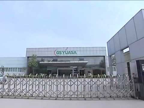 GS YUASA Tianjin factory introduction