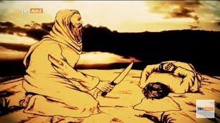 Kurban Bayramı, Hangi Olayla İslam'da Yer Almaya Başladı? - Dini Hikayeler - TRT Avaz