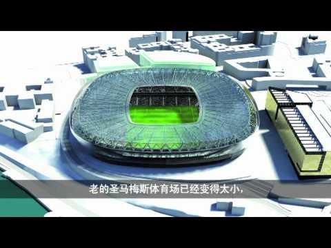 Estadio San Mames Stadium