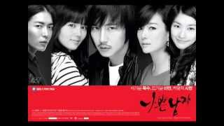 Subtitle (Extended version) Bad Guy OST