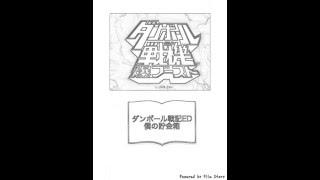 紘毅 - 僕の貯金箱(テレビサイズ)