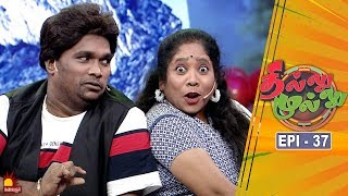 Thillu Mullu 20-11-2019 Kalaignar 20th Nov TV Show