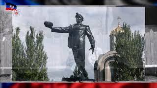 С чего начинается Родина ДНР