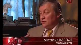 Тайны шахматного мира, документальное расследование