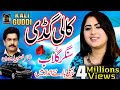 Kali Gaddi By Gulaab Latest Saraiki & Punjabi Songs 2019 Gulab New Song SH Records HD