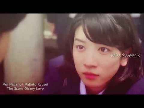 [Koe Koi] My Love drama MV