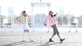 【Yakko×Mariyan】cLick cRack odottemita【Original Choreography】 使用音源:ギガP様(http://nico.ms/sm21403089) 振り付け:まりやん 衣装協力:ないる(https://twit...