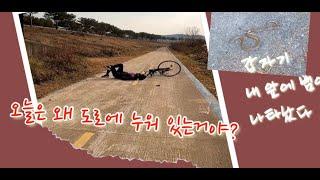 자전거로 국토종주 영상을 담고 있는 트립투채널 입니다.