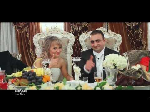 Армянская свадьба Hayk \u0026 Regina By Kartashoff