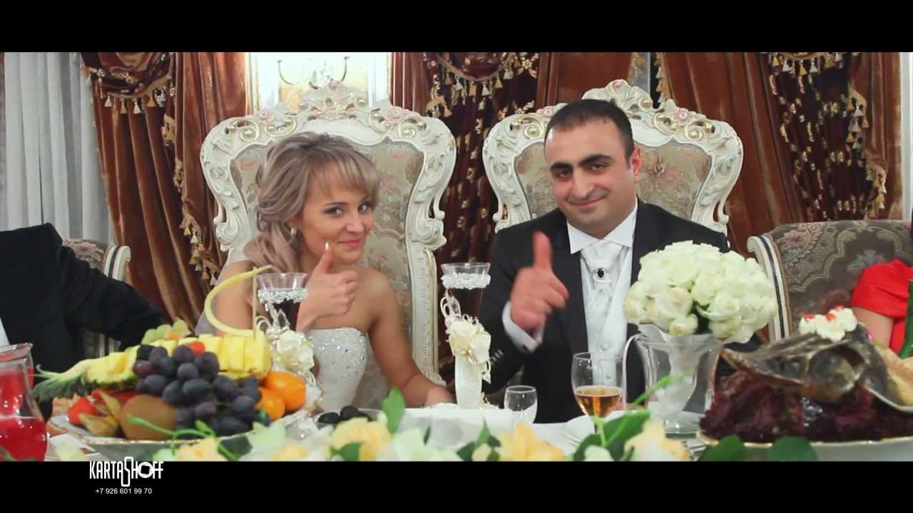 Свадьба русской девушки и армянина