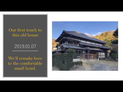 Attraction Of Old Japanese House @Chonan Town20190701