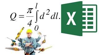 Как сделать формулу в Экселе?(Excel предназначен для расчетов, и для его использования нужно знать, как сделать формулу в Экселе. В этом..., 2016-04-02T14:41:45.000Z)