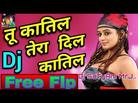 Tu Katil Tera Dil Katil | Dj Remix Dance Song | Hard Bass Mix | Old Is Gold | DjSaTyAmMrJ |