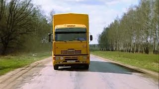 Смотреть видео Капитальный ремонт, строительство и реконструкцию автомобильных дорог
