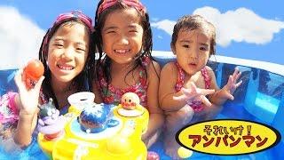 English Subtitles!✪ アンパンマンのお風呂であそべるおもちゃです。 真...