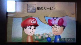 スペシャルMii Iwataさんとすれ違った! thumbnail