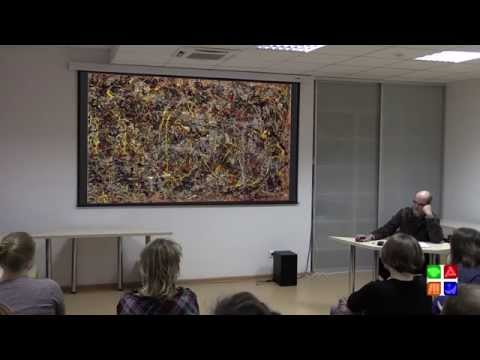 «Авангард и традиция в искусстве ХХ века»