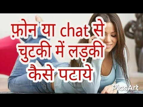 7 Tips For Impressing a Girl On Whatsapp Chat
