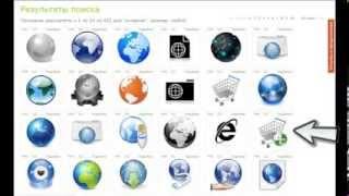 Где найти красивые и иконки(Лого) для сайта/программы