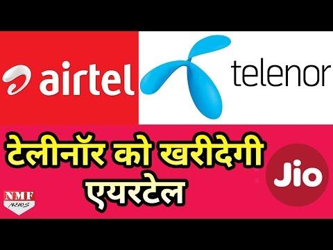 फिर दिखा Reliance Jio का Effect, telenor India को खरीदेगी Bharti AirTel