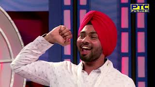 Mr. Punjab 2015 Jalandhar Auditions | PTC Punjabi