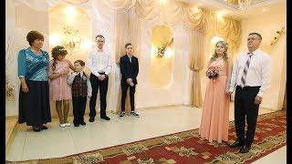 Свадьба Сергея и Екатерины. Сысертский ЗАГС. кафе Эдан