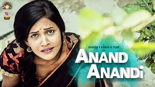 Anand Anandi Telugu independent film Trailer 2019 || Runway Reel || By Ramesh P Kumar