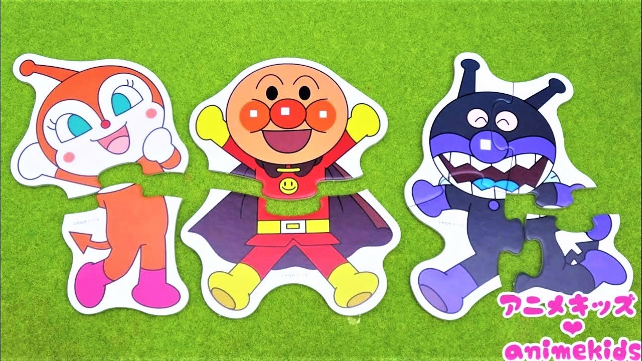 アンパンマン おもちゃ アニメ バイキンマン いたずら まほうのステッキでみんなをパズルにしちゃったよ! アンパンマン みんなをもとにもどすよ! アニメキッズ