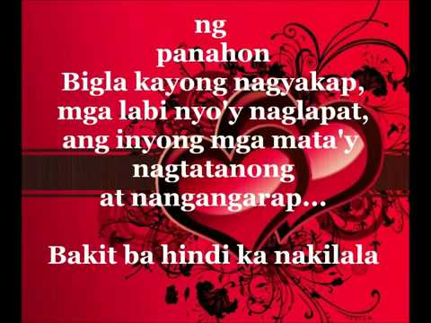 Ikaw Sana by Ogie Alcasid with lyrics on screen
