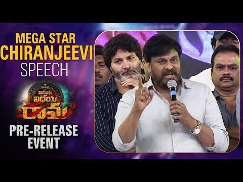Mega Star Chiranjeevi Speech @ Vinaya Vidheya Rama Pre Release Event