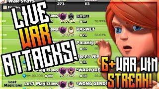 LIVE WAR ATTACKS🔥6+WIN STREAK✅CLOSE WAR ATTACKS TH9,10,11 MAX CLASH OF CLANS