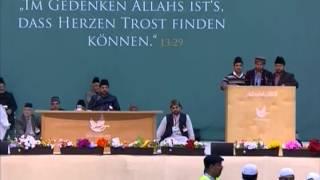 Urdu Nazm ~ Khuda Ka Yeh Ehsan Hay Hum Pe Bhari ~ Islam Ahmadiyya