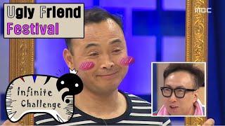 Video [Infinite Challenge] 무한도전 - Lee Bong-Ju's emoticon 20160220 download MP3, 3GP, MP4, WEBM, AVI, FLV November 2017