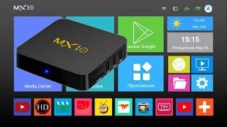 Отличный TV Box MX10 Android 7.1.2 / Rockchip RK3328 / RAM 4GB + ROM 32GB Полный Обзор