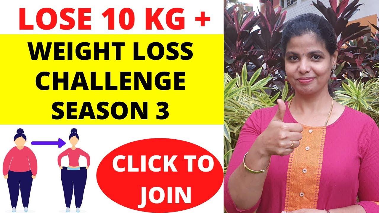 WEIGHT LOSS CHALLENGE SEASON-3 |ஒரே மாதத்தில்10-15kgs எடை குறைக்கலாம் வாங்க யாரும் சொல்லாத STRATEGY!