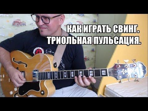 Свингер клуб «Нюанс» в Москве, отзывы о свингер клубе «Нюанс»