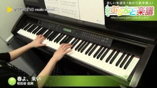 使用した楽譜はコチラ→http://www.print-gakufu.com/score/detail/88209...