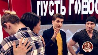 Пусть говорят. Максим Галкин: «Я расскажу правду под гипнозом». Самые драматичные моменты выпуска.