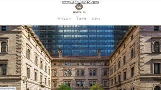 스프링을 활용한 호텔 예약 관리 프로젝트