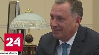 Поздняков пообещал вернуть мировое доверие к Олимпийскому комитету России - Россия 24