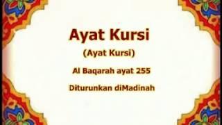 AYAT KURSI - Murottal Merdu Al Quran Sound by Muhammad Saud (Official)