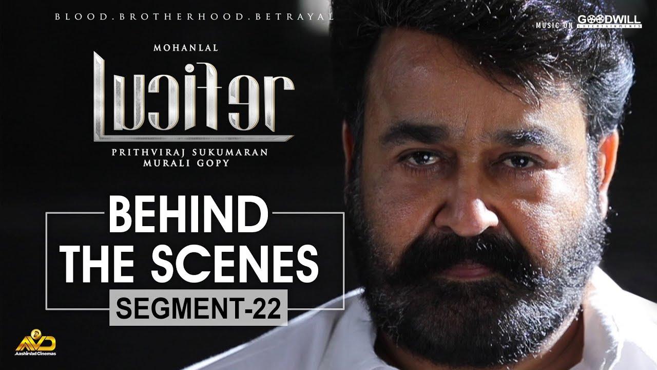 LUCIFER Behind The Scenes - Segment 22 | Mohanlal | Prithviraj Sukumaran | Antony Perumbavoor