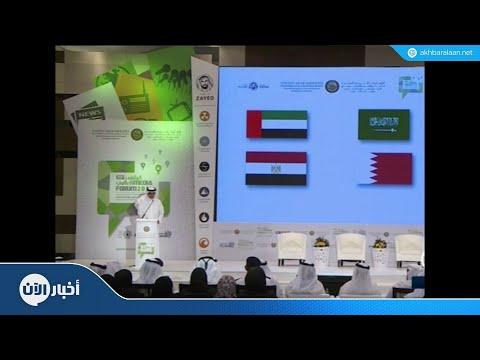 ملتقى في أبوظبي يناقش دور الإعلام في إدارة الأزمات  - نشر قبل 6 ساعة