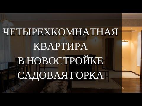 АН «Атомстройкомплекс»