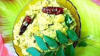 Nadan Kavathu Puzhukku കാവത്തു പുഴുക്ക്